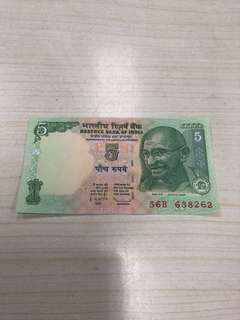 Old Indian Rupees