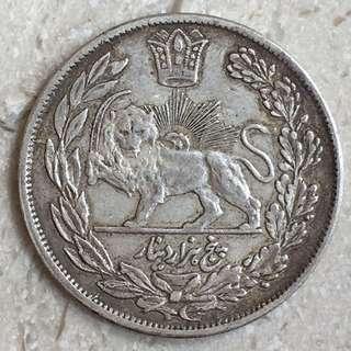 Iran 5000 Dinar AH1333(1914) Large Silver Coin