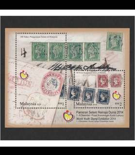 World Youth & 29th Asian International Stamp Exhibition 2014 - 160 Years of Philatelic in Malaysia MS SG#MS2045
