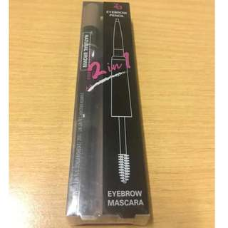 Best Deal for Za Eyebrow Pencil & Mascara