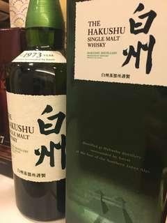 日本威士忌 HAKUSHU 白州 無年份