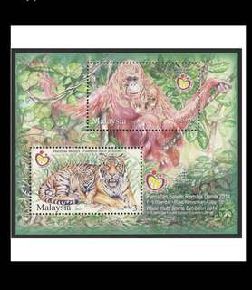 World Youth & 29th Asian International Stamp Exhibition 2014 - Orang Utan & Panthera Tigris Jacksoni MS SG #MS2046