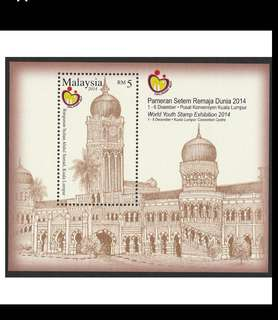 World Youth & 29th Asian International Stamp Exhibition 2014 - Sultan Abdul Saman Building KL MS SG#MS2049