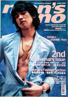 Back Issues of Men's UNO Fashion Magazine (from Hong Kong, Taiwan)