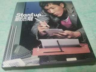 劉浩龍 Stant up…  CD碟