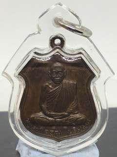 LP Koon. Wat Ban Rai. 2538. $40