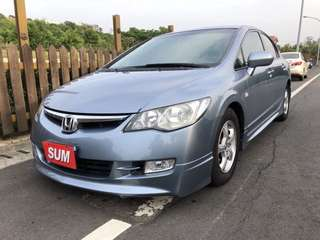2006年 Civic VTI 1.8 首選房車 優質性能!