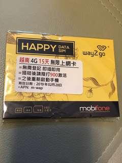 越南4G15日無限上網卡