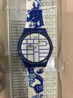 Swatch Year of The Dragon Limited Edition Watch