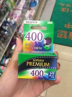 Fujiflim Superia Premium 400, 27pcs