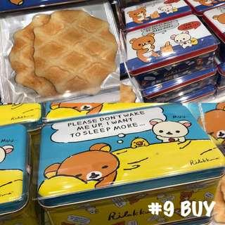 《 日本輕鬆小熊Rilakkuma燒餅 》