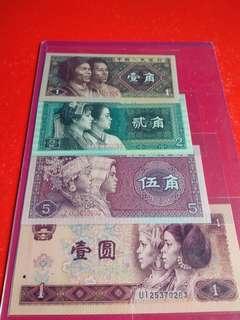 1980年第四套中國人民銀行.人民幣.壹圓.伍角.貳角.壹角