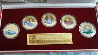 Expo 2010 commemorative medallion set