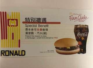 🍔🍟麥當勞 漢堡包細汽水