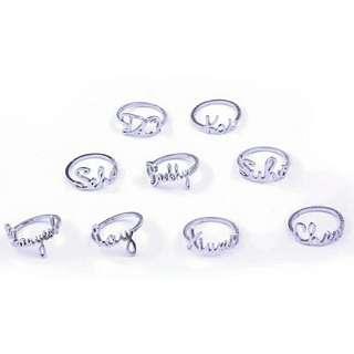 EXO Rings