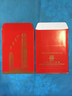8 pcs Small size UOB Group Red Packets