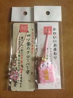 日本淺草御守 + 四葉草幸運石