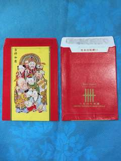 8 pcs Small Size UOB Bank Group red Packets
