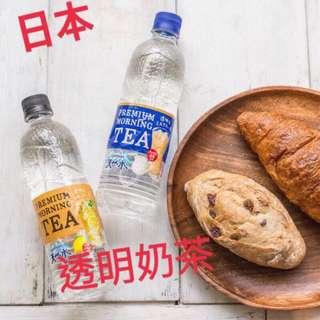 【現貨出清✅快速出貨】日本 SUNTORY 透明奶茶 無色奶茶 550ml 三多利