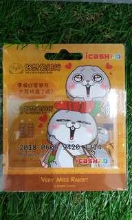 🚚 貨到付款【現貨】好想兔愛金卡-好想兔銀行卡icash2.0
