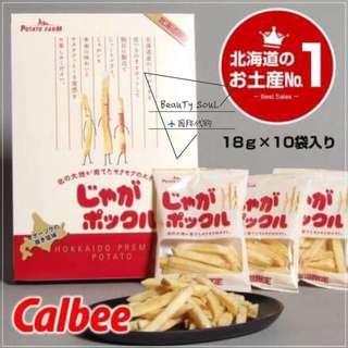 薯條三兄弟 Hokkaido Fries