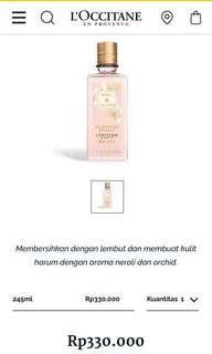 Loccitane neroli & orchidee parfume shower gel