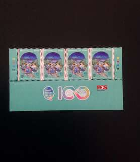 2016 100 Years Girl Guides Association 4V with Stamp Title