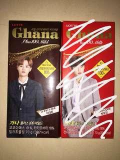 Ghana wanna one朱古力