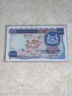 SINGAPORE $100 ORCHID HSS W/SEAL A/3 315540 VF+