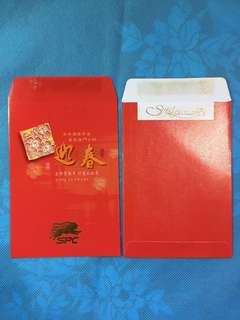 8 pcs SPC Red Packets