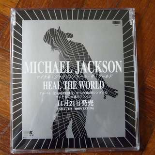 Michael Jackson Mega Rare Heal The world Japan only 1 track Promo CD single Dangerous