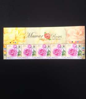 2014 Roses (2nd Series) 5V Mint with Stamp Title