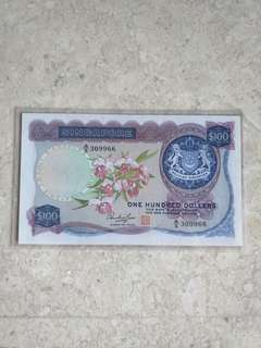 SINGAPORE $100 ORCHID HSS W/SEAL A/5 309966 aXF/XF