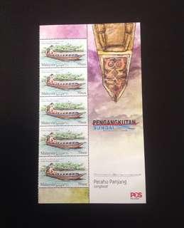 2016 River Transportation Sarawak, Longboat 5V Mint with Stamp Title