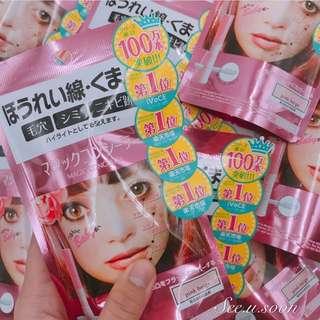 🇯🇵日本 CALYPSO MAGIC CONCEALER 高度裸妝遮瑕膏 隱形毛孔筆 樂天網購第1☝🏻