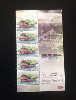2016 River Transportation Sarawak, Ferry Boat, 5V Mint with Stamp Title