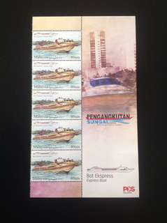 2016 River Transportation Sarawak, Express Boat 5V Mint with Stamp Title