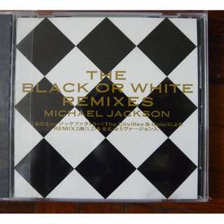 Michael Jackson Mega Rare Black or white Japan only Promo CD single rare remixes Dangerous