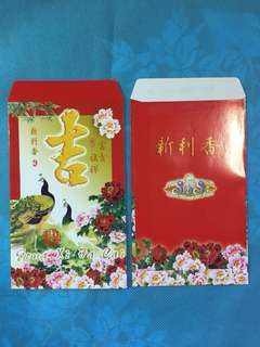 6 pcs SDS Red Packets