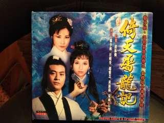 VCD. TVB Cantonese drama. 倚天屠龍記 鄭少秋1978年版