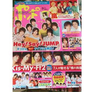 Japanese Pop Magazines