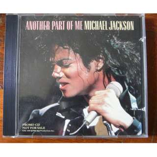 Michael Jackson Another Part of Me Mega rare USA Promo CD single Bad