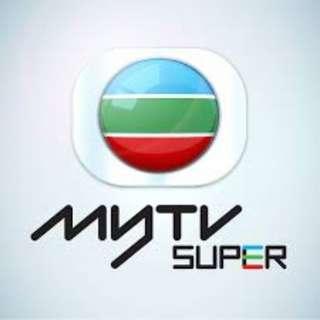 My Tv Super 兩年戶口 (機頂盒 account)