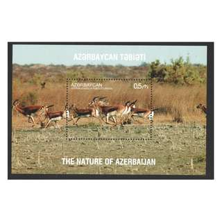 AZERBAIJAN 2017 NATURE BLACK TAILED GAZELLE SOUVENIR SHEET OF 1 STAMP IN MINT MNH UNUSED CONDITION