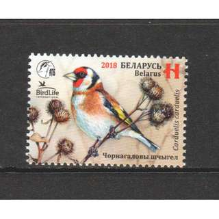 BELARUS 2018 NATURE BIRDS GOLDFINCH COMP. SET OF 1 STAMP IN MINT MNH UNUSED CONDITION