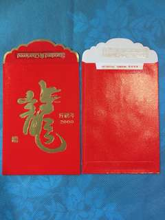 8 pcs Year 2000 SCB Red Packets - Year of the Dragon