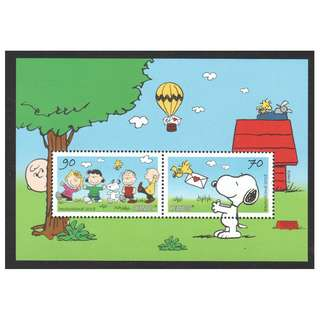 GERMANY 2018 PEANUTS COMIC SNOOPY SOUVENIR SHEET OF 2 STAMPS IN MINT MNH UNUSED CONDITION