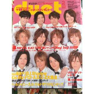 Japanese Pop Magazines (3)