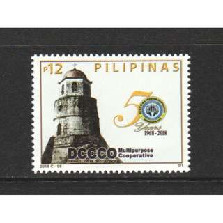 PHILIPPINES 2018 DUMAGUETE CATHEDRAL 50TH ANNIV. DCCCO COMP. SET OF 1 STAMP IN MINT MNH UNUSED CONDITION