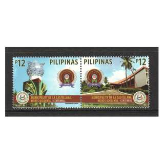 PHILIPPINES 2018 LA CASTELLANA CENTENNIAL SE-TENANT SET OF 2 STAMPS IN MINT MNH UNUSED CONDITION